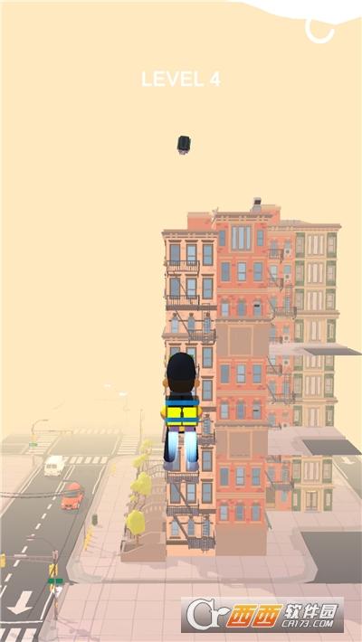 喷气机飞翔游戏截图2