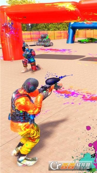 彩弹团队射击游戏