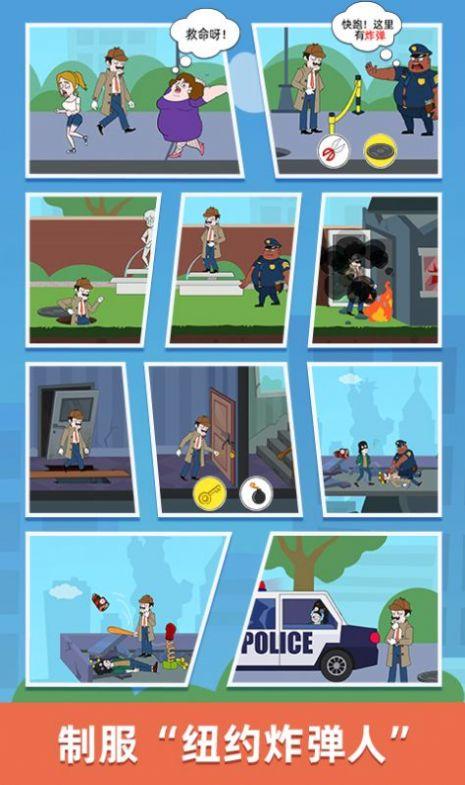抖音战术名侦探小游戏截图1