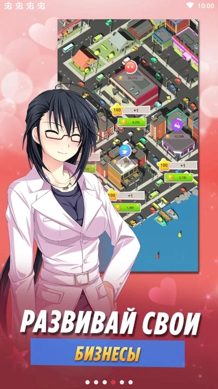 樱花女孩游戏截图2