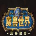 魔兽9.0天赋模拟器正式服官方下载