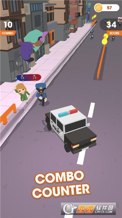 滑板街道无限截图2