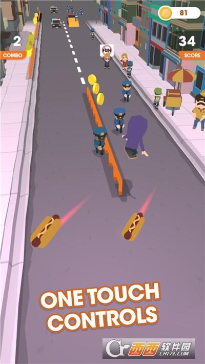 滑板街道无限截图0
