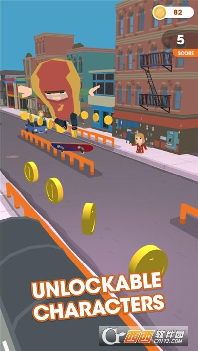 滑板街道无限截图1