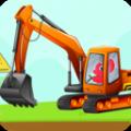 挖掘机欢乐世界