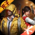 forth画质助手官方app