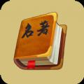芒果电子书app