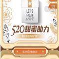 2021百度好运中国年集卡活动入口官网地址免费分享