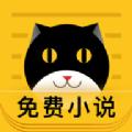 摩卡小说app