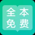 重生小说app
