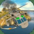 直升机攻击任务