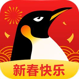 企鹅体育直播