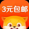 三元包邮app