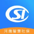 河南社保人脸识别认证平台