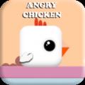愤怒的鸡手游