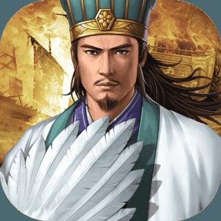 三国志2017自立为王