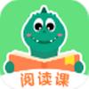 儿童益智阅读课app