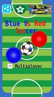 蓝色vs红色截图0