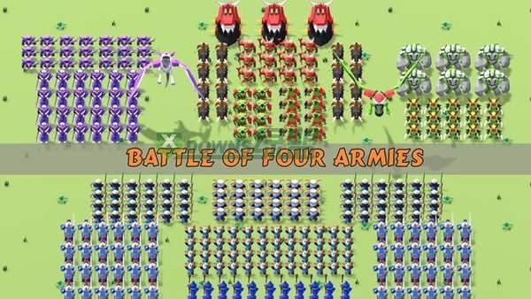多元四军之战截图1