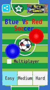 蓝色vs红色截图2