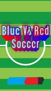 蓝色vs红色截图3