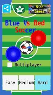 蓝色vs红色截图1