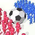 人群足球游戏
