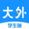 大外官网app