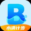 水滴计步app安卓