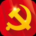 支部工作app2021