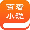 百书楼手机app