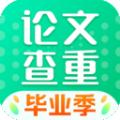 PaperWalk论文查重app下载