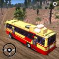 巴士模拟器公共交通越野巴士