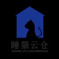 睡猫云仓app