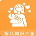 育宝屋App
