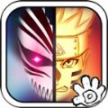 死神vs火影1000000