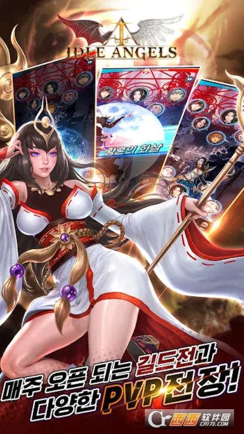 IDLE ANGELS:女神之战截图2