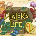 Dealer's Life 2解锁完整免费