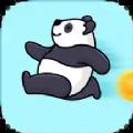 熊猫计步app官方