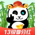 萌宠熊猫app下载