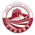 河北冀时办查核酸app官网