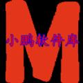 小鹏福利软件app安卓