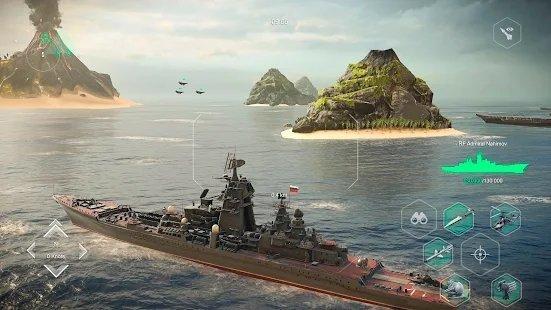 现代战舰手游截图0