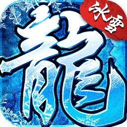 游昕网络冰雪三职业