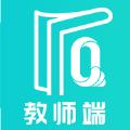 奇睿云校园登录平台app
