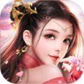 叶冥重生瑶云女帝求婚官方最新游戏