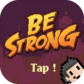 be strong官
