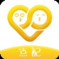 点配恋爱交友app官方
