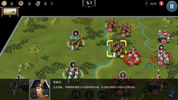 欧陆战争6截图1