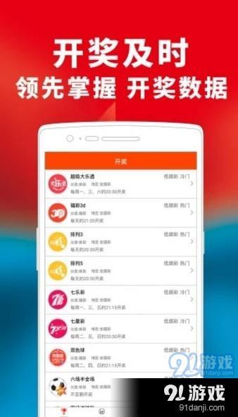 香港爱资料免费资料大全截图0